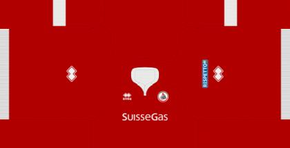 формы команд Serie B