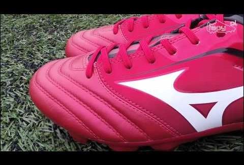 Бутсы Mizuno Basara Boots