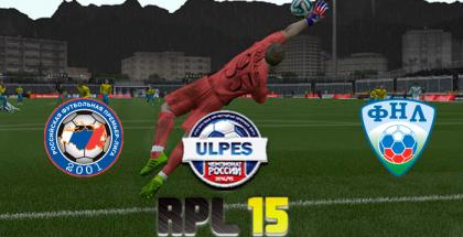 rpl-2015-2016
