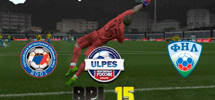РПЛ и ФНЛ патч сезон 2015-2016 v0.2 для FIFA 15