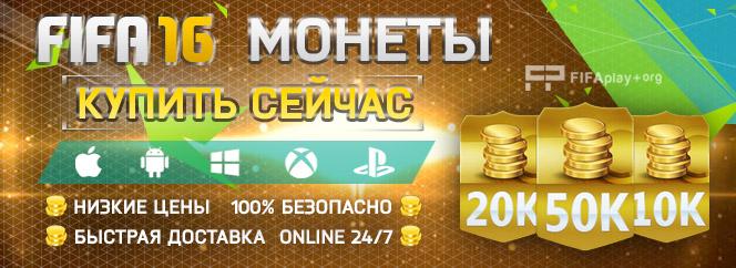 Banner-coins-664x242