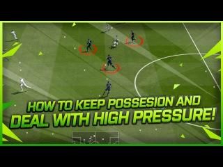 Как противостоять мощному прессингу в FIFA 16?